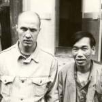 Нгуен Хонг Ту    и      Валерий Павловский