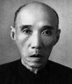Юэнь Кайсан (1889–1956)