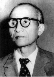 Чан Тук Тьен (1911-1970)