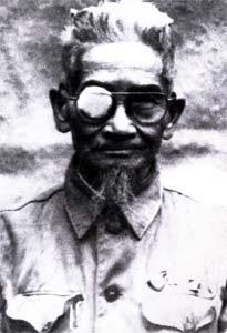 Чан Ван Фунг (1900-1987)